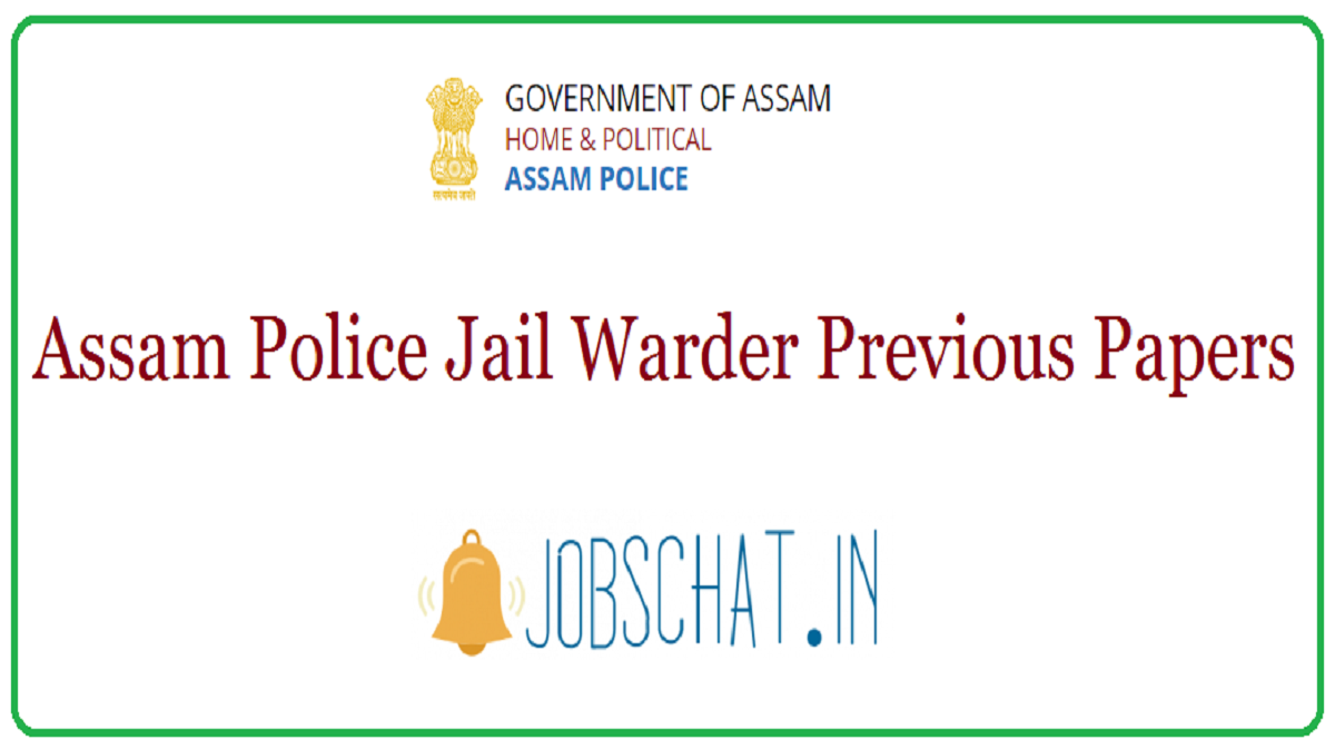 Assam Police Jail Warder Previous Papers