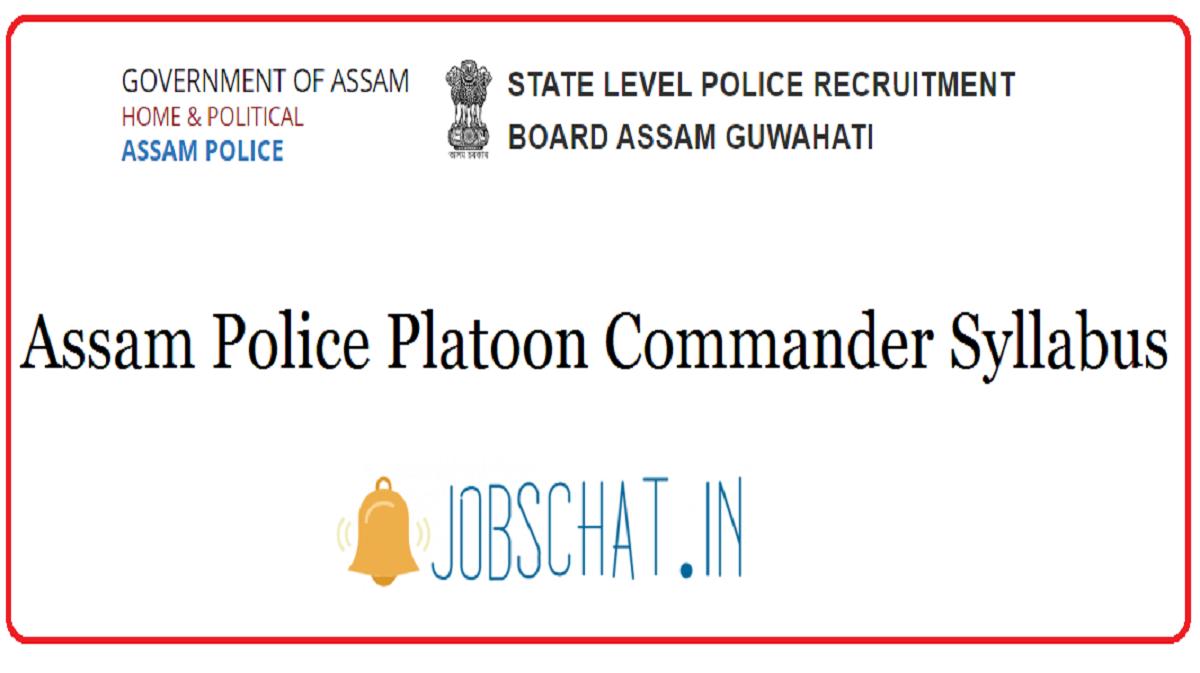 Assam Police Platoon Commander Syllabus