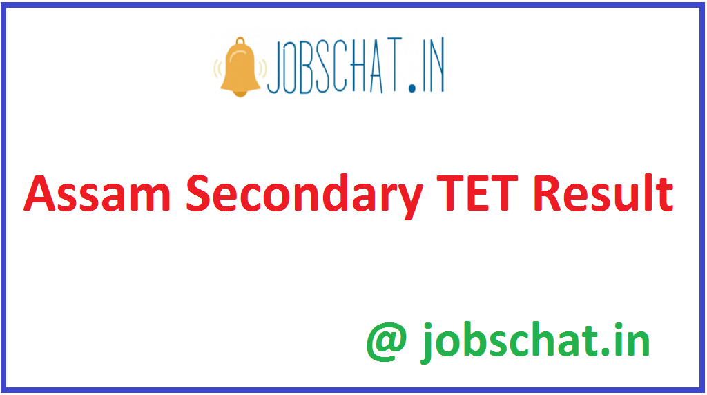 Assam Secondary TET Result