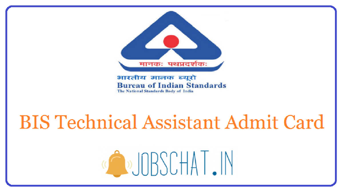 BIS Technical Assistant Admit Card