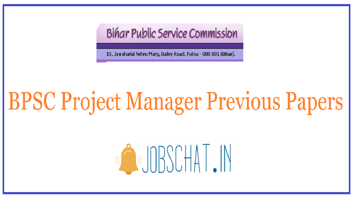 BPSC Project Manager Previous Papers