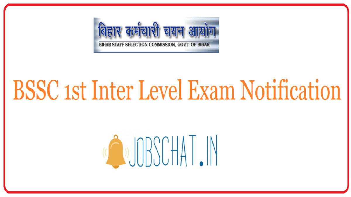 BSSC 1st Inter Level Exam Notification