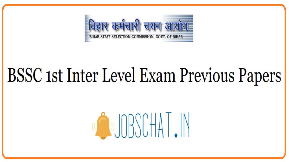 BSSC 1st Inter Level Exam Previous Papers