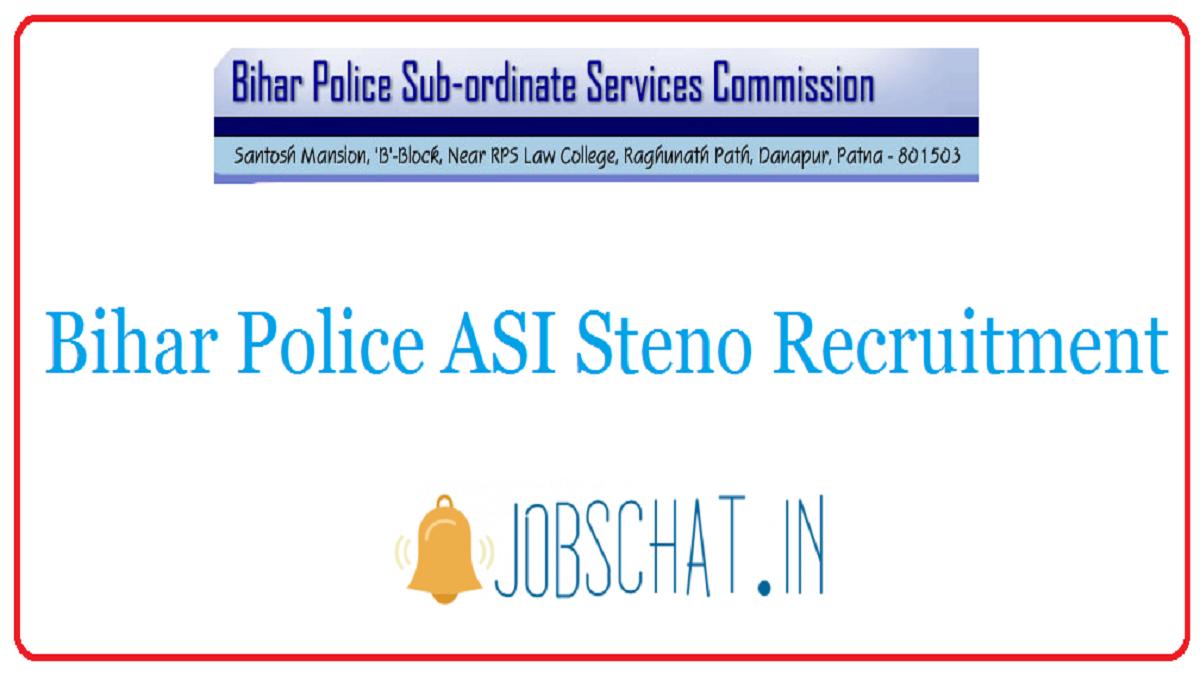 Bihar Police ASI Steno Recruitment
