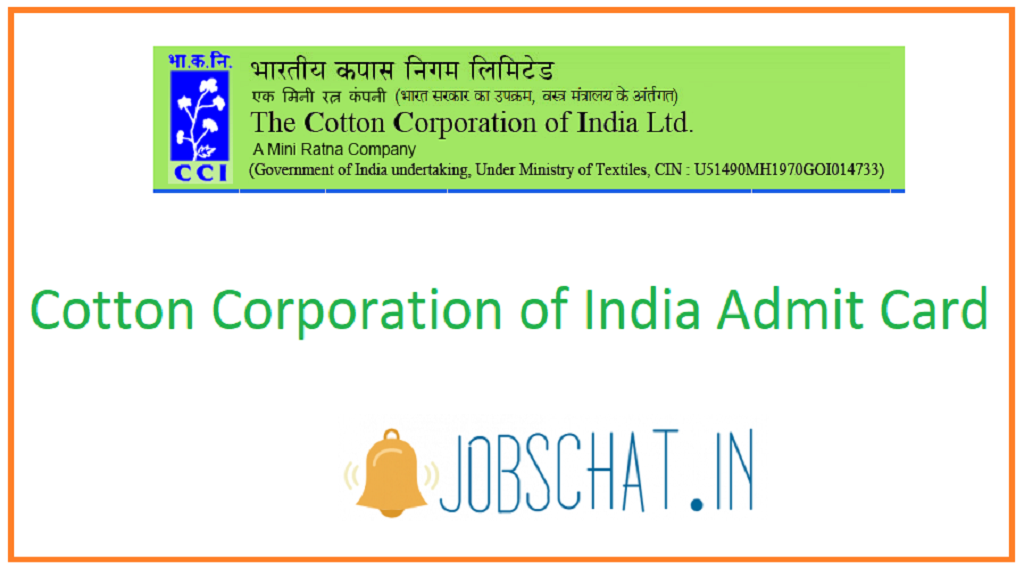 Cotton Corporation of India Admit Card