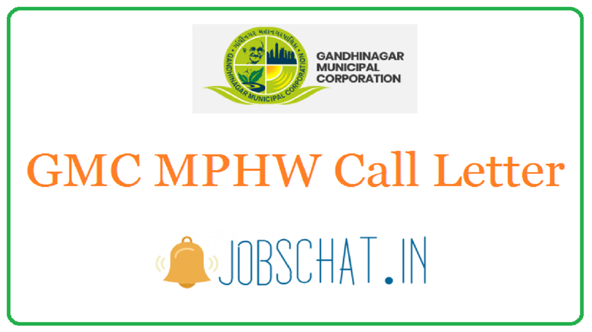 GMC MPHW Call Letter