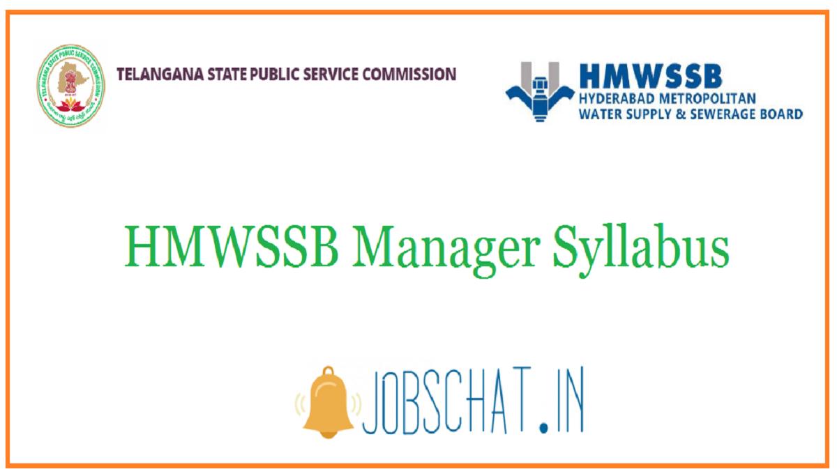 HMWSSB Manager Syllabus