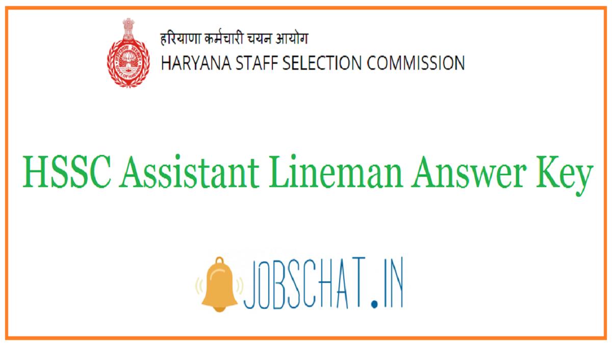 HSSC Assistant Lineman Answer Key