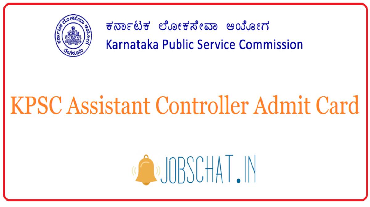 KPSC Assistant Controller Admit Card
