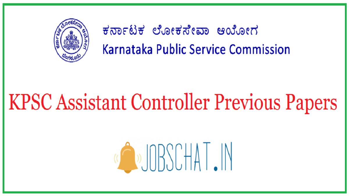 KPSC Assistant Controller Previous Papers
