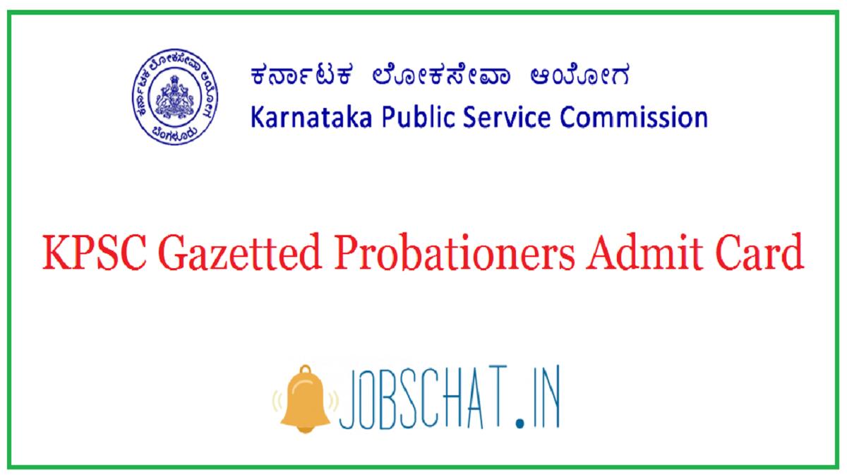 KPSC Gazetted Probationers Admit Card