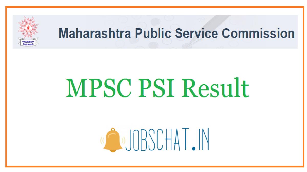 MPSC PSI Result