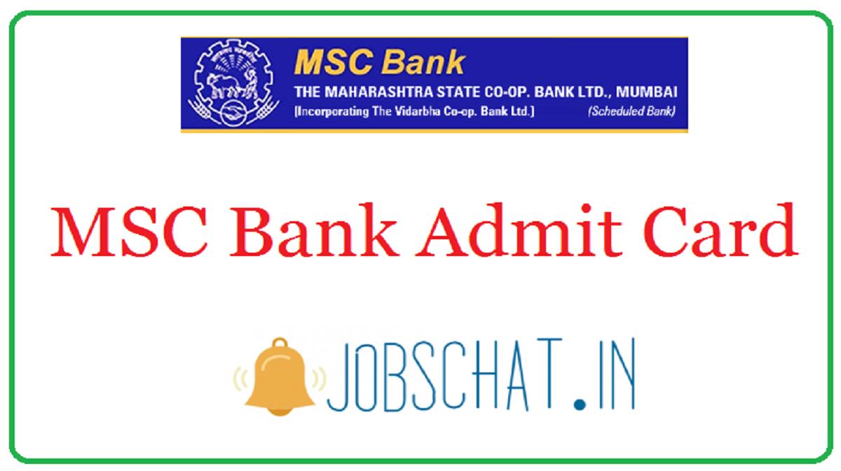 MSC Bank Admit Card