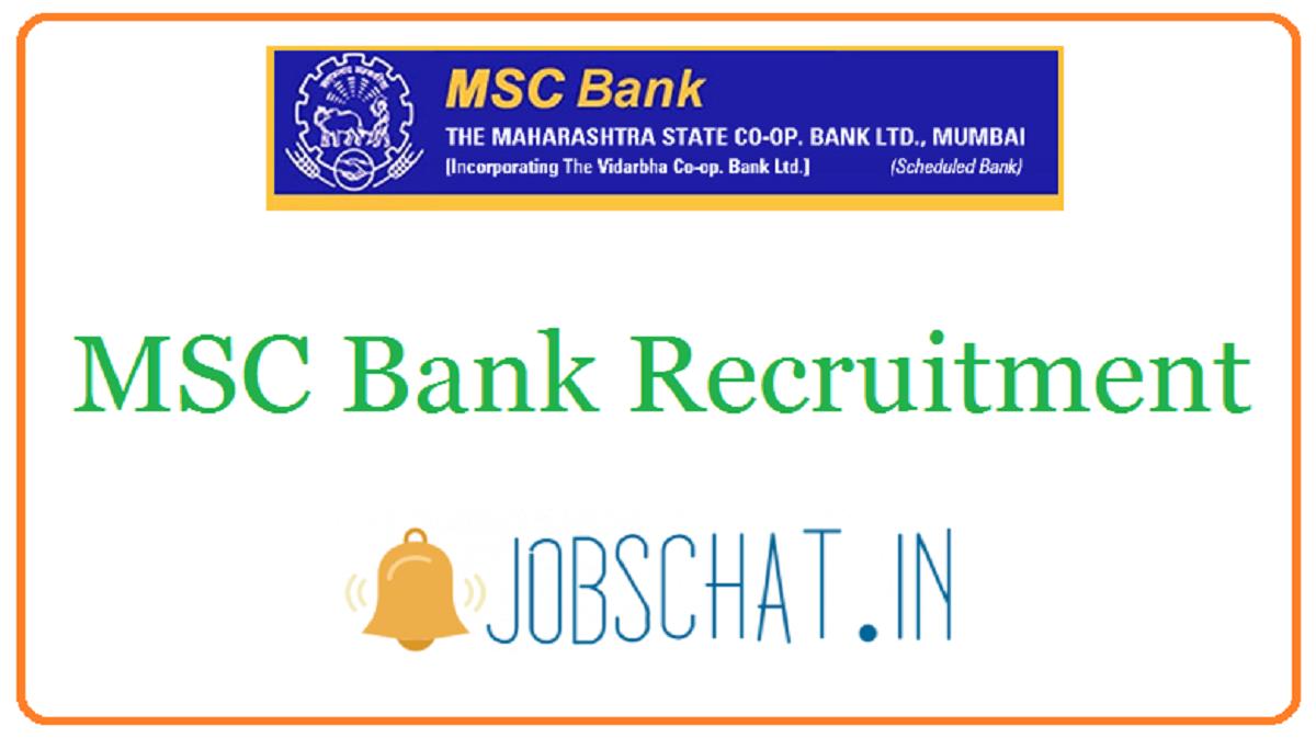 MSC Bank Recruitment