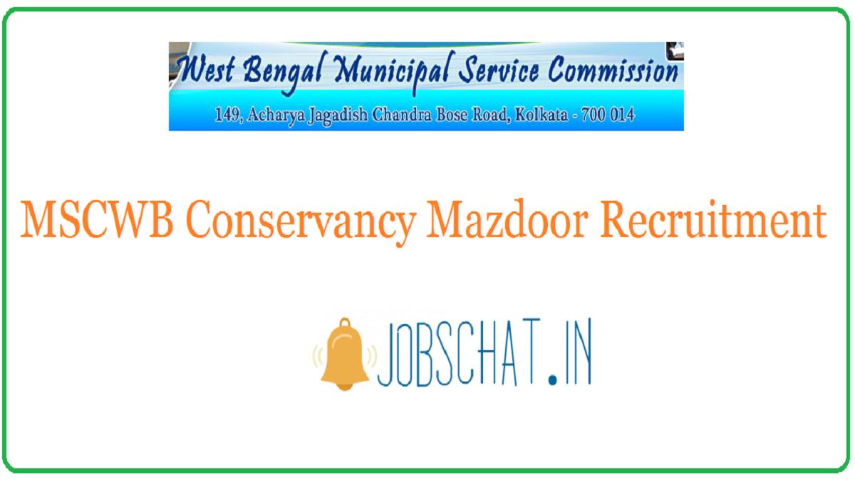 MSCWB Conservancy Mazdoor Recruitment