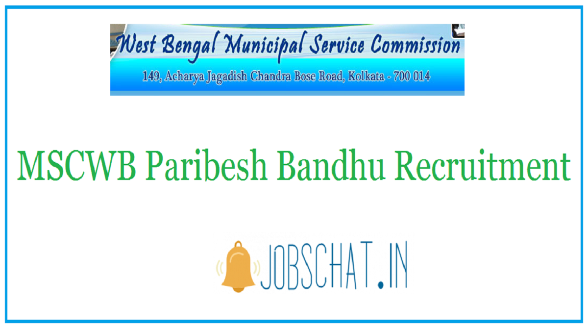 MSCWB Paribesh Bandhu Recruitment