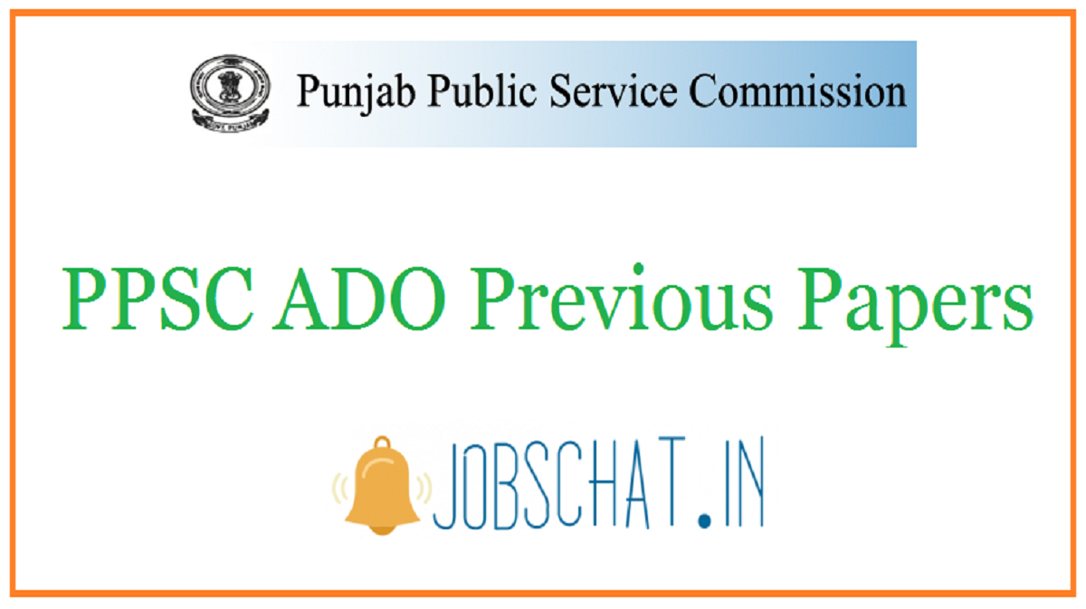 PPSC ADO Previous Papers