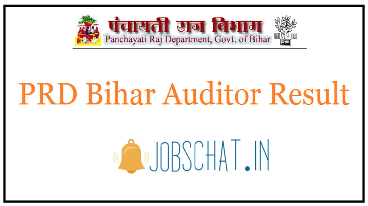 PRD Bihar Auditor Result