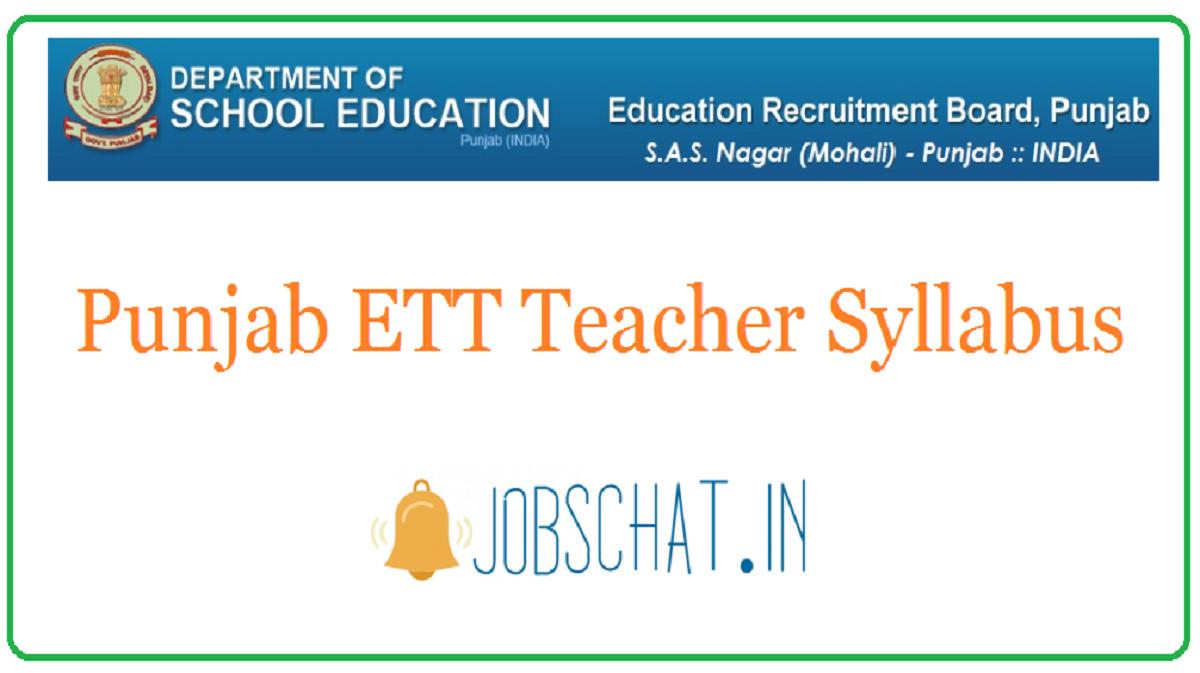 Punjab ETT Teacher Syllabus