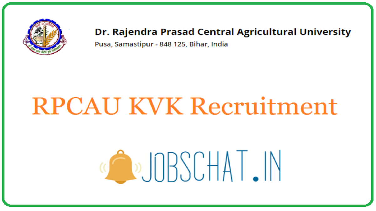 RPCAU KVK Recruitment