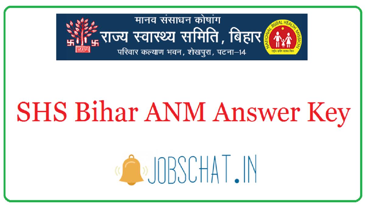 SHS Bihar ANM Answer Key