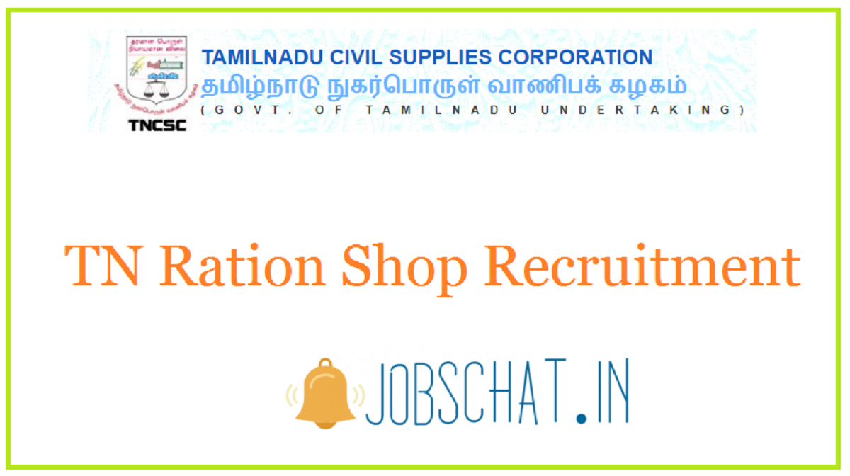 TN Ration Shop Recruitment