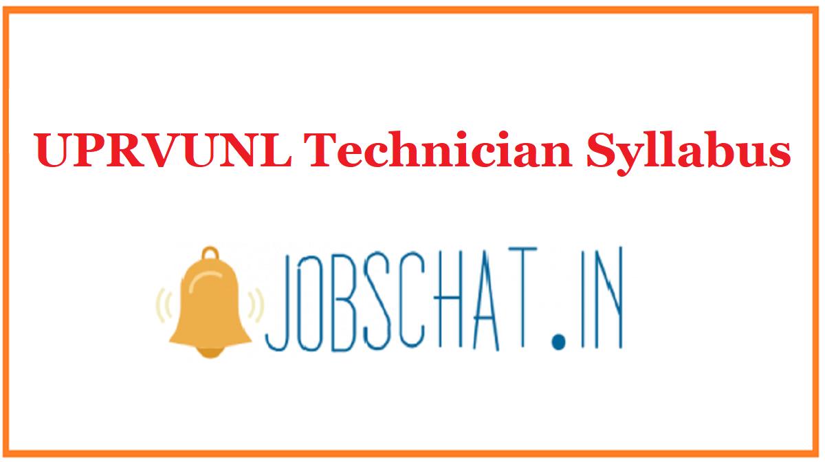 UPRVUNL Technician Syllabus