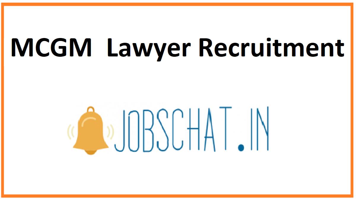 MCGM Lawyer Recruitment