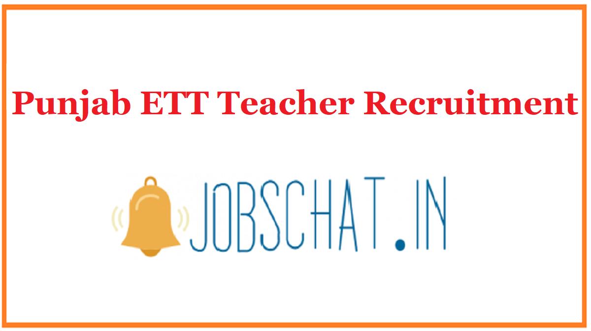 Punjab ETT Teacher Recruitment