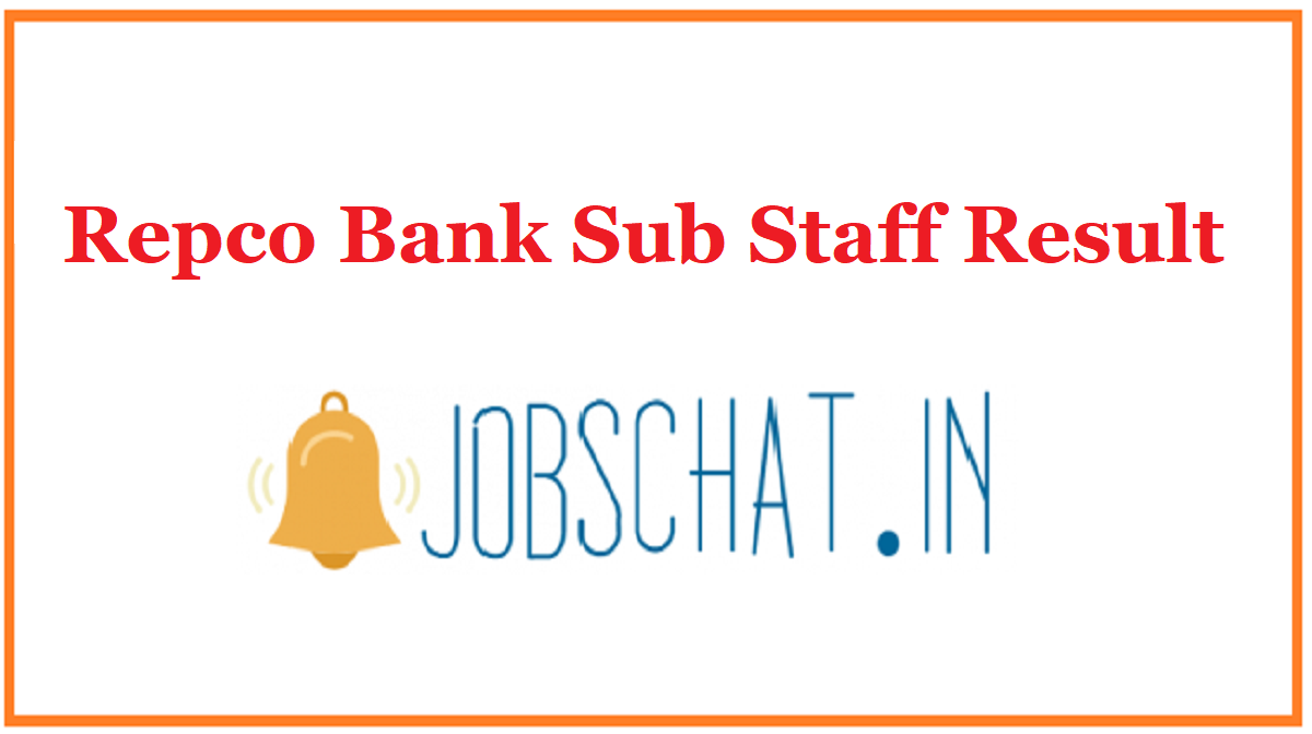 Repco Bank Sub Staff Result
