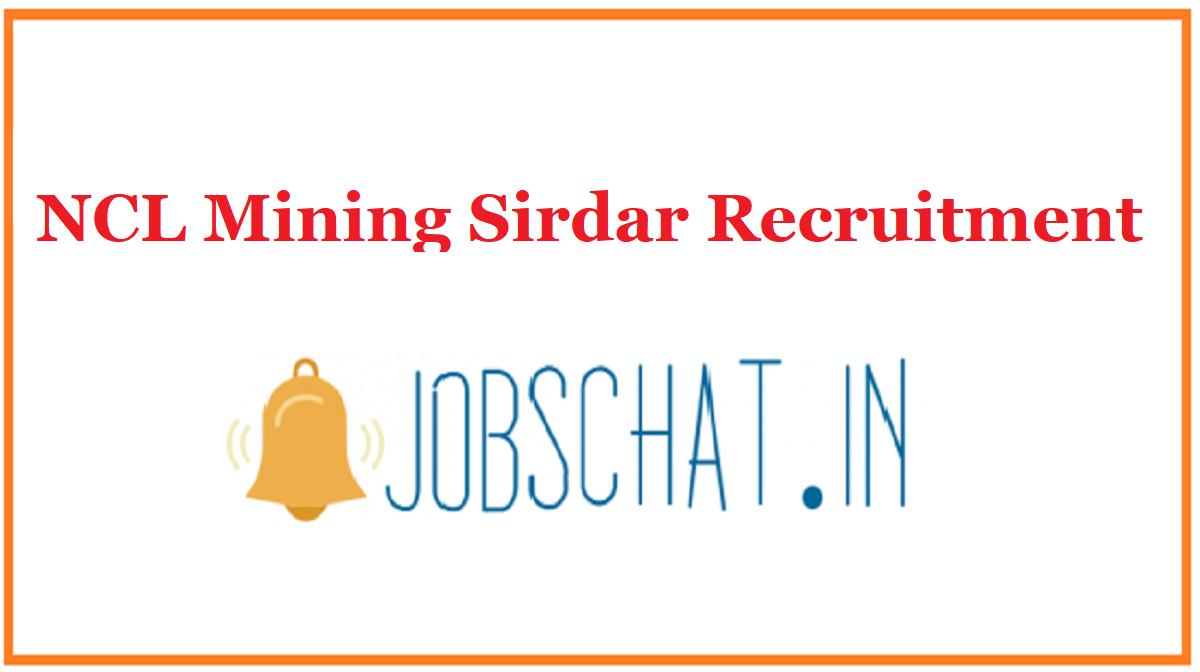 NCL Mining Sirdar Recruitment