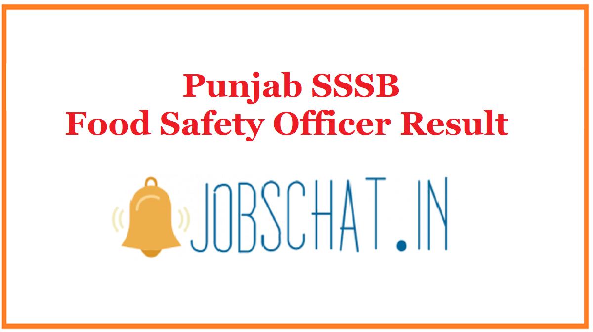 Punjab SSSB Food Safety Officer Result