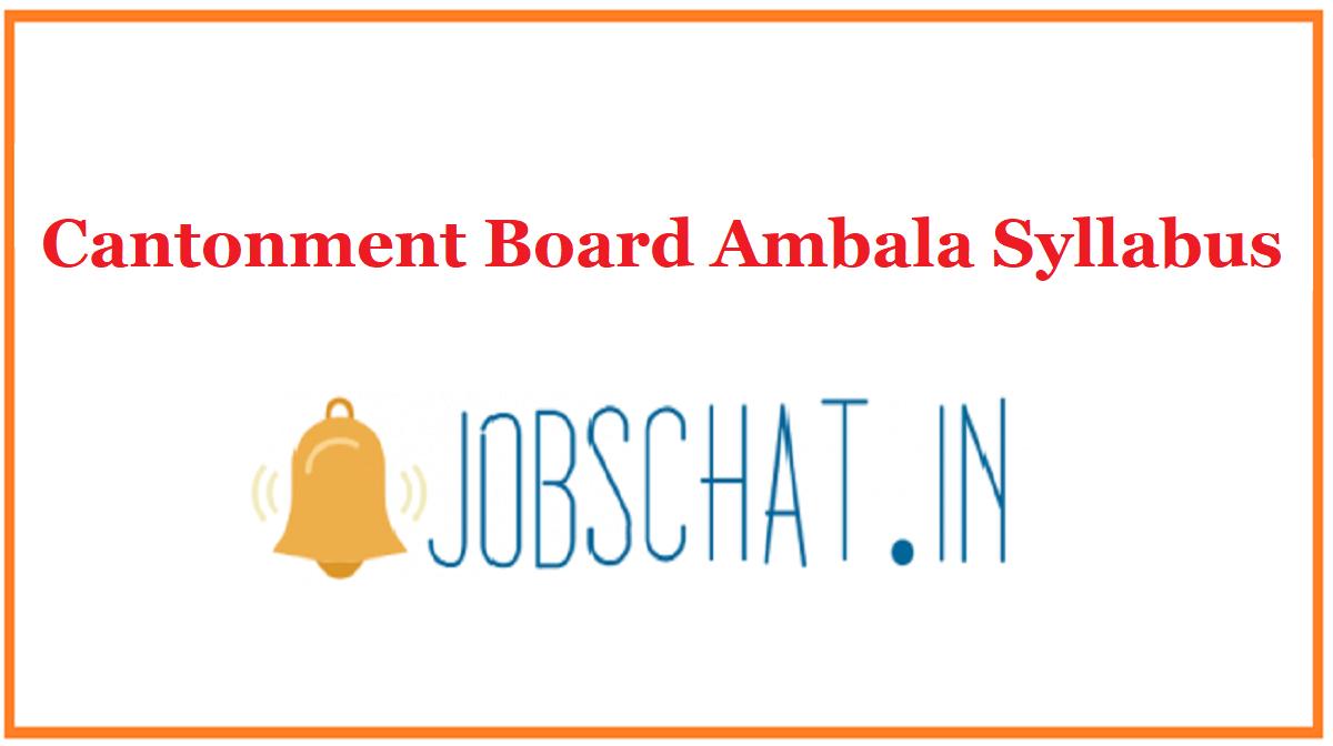 Cantonment Board Ambala Syllabus