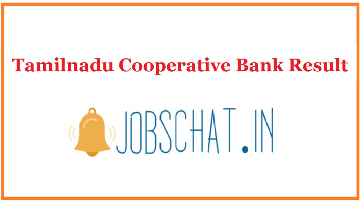 Tamilnadu Cooperative Bank Result