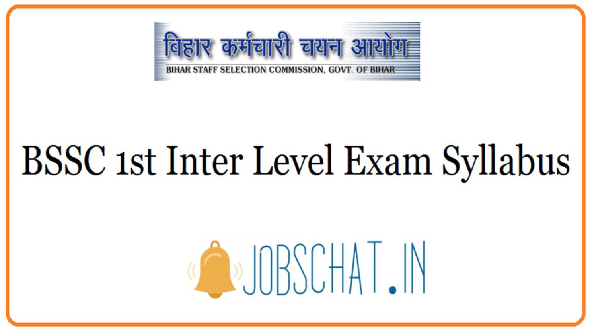 BSSC 1st Inter Level Exam Syllabus