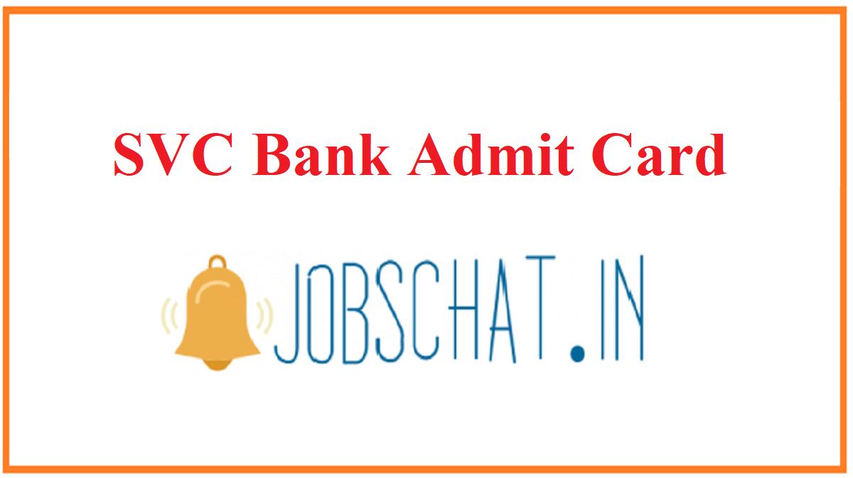 SVC Bank Admit Card