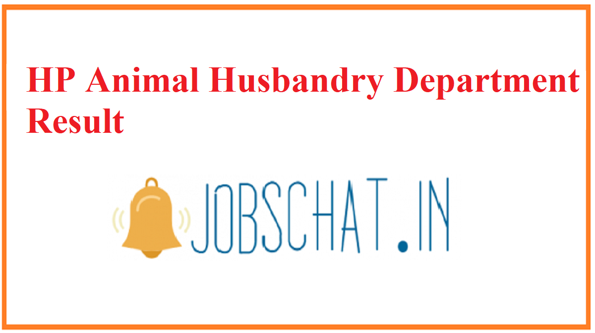 HP Animal Husbandry Department Result