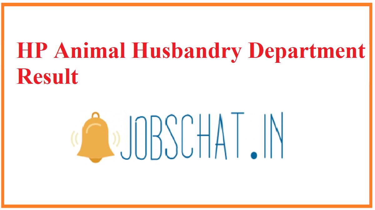 HP Animal Husbandry Department Result