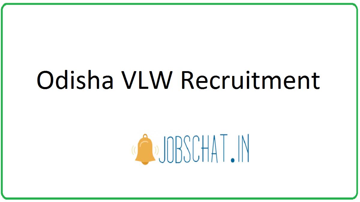 Odisha VLW Recruitment