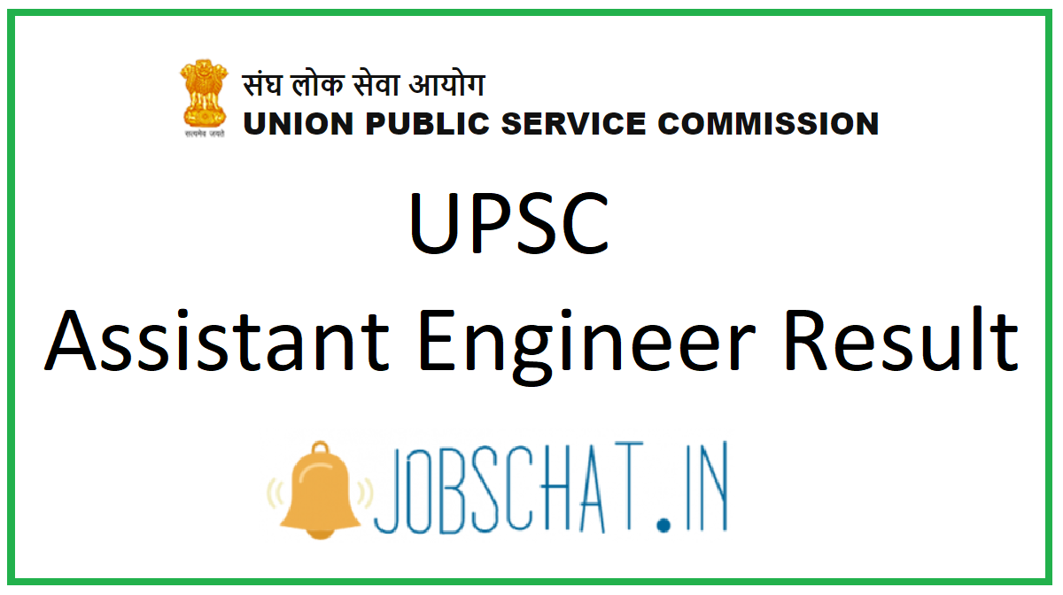 UPSC Assistant Engineer Result