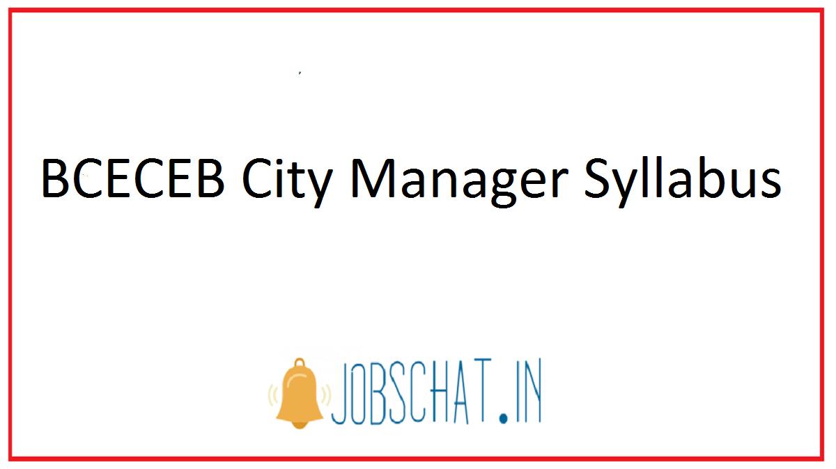 BCECEB City Manager Syllabus