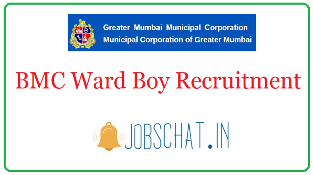 BMC Ward Boy Recruitment