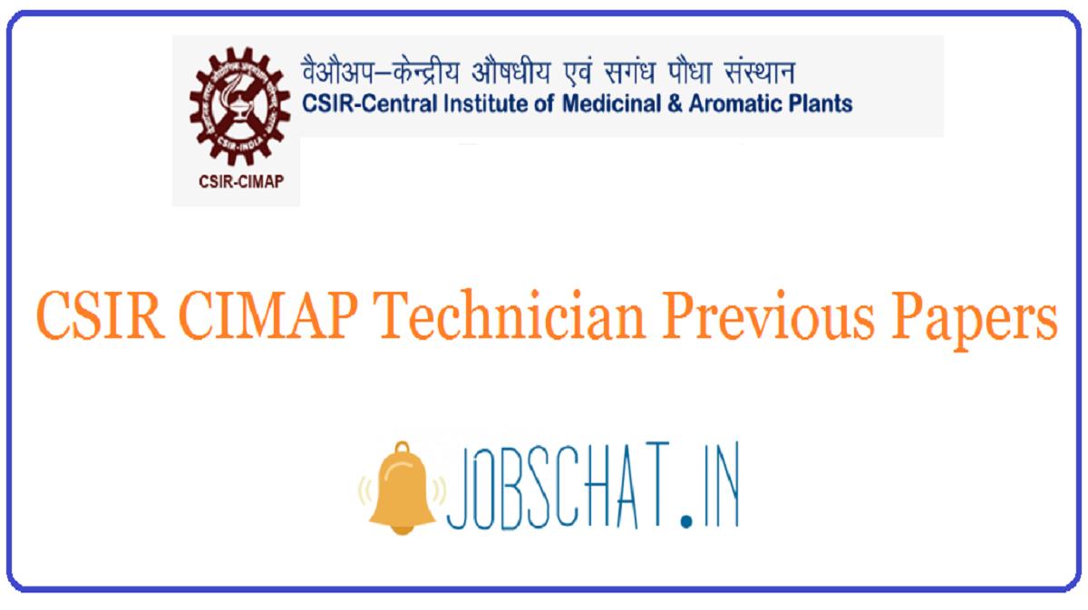 CSIR CIMAP Technician Previous Papers