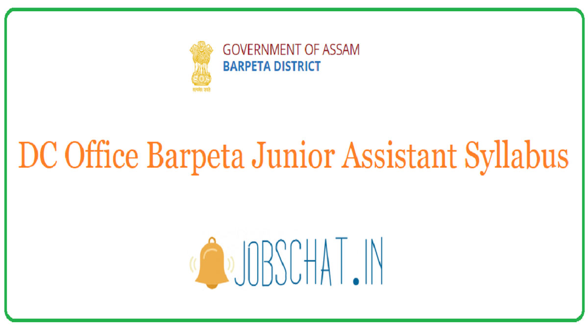 DC Office Barpeta Junior Assistant Syllabus
