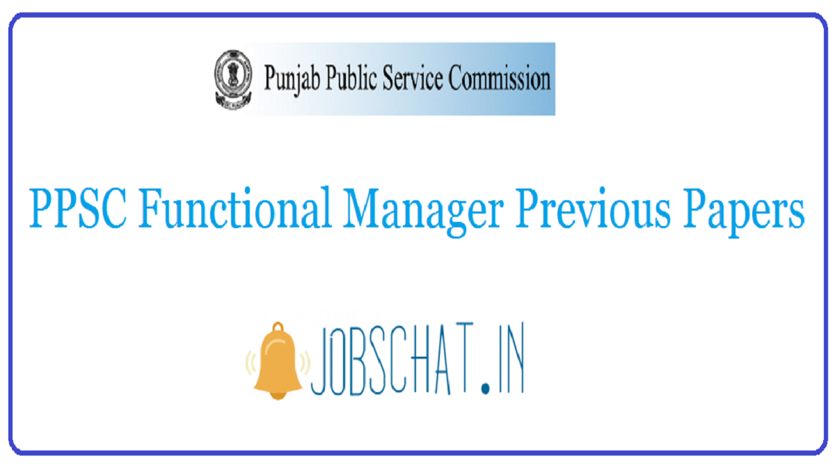 PPSC Functional Manager Previous Papers