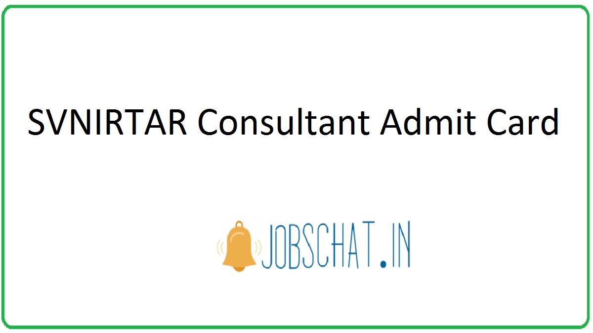 SVNIRTAR Consultant Admit Card