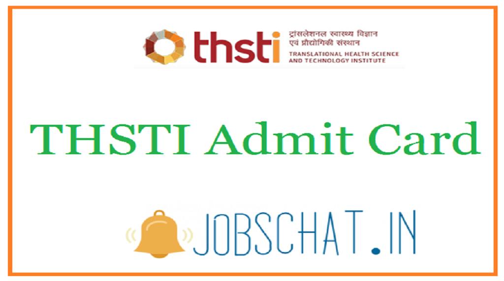 THSTI Admit Card