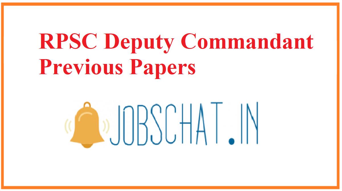 RPSC Deputy Commandant Previous Papers