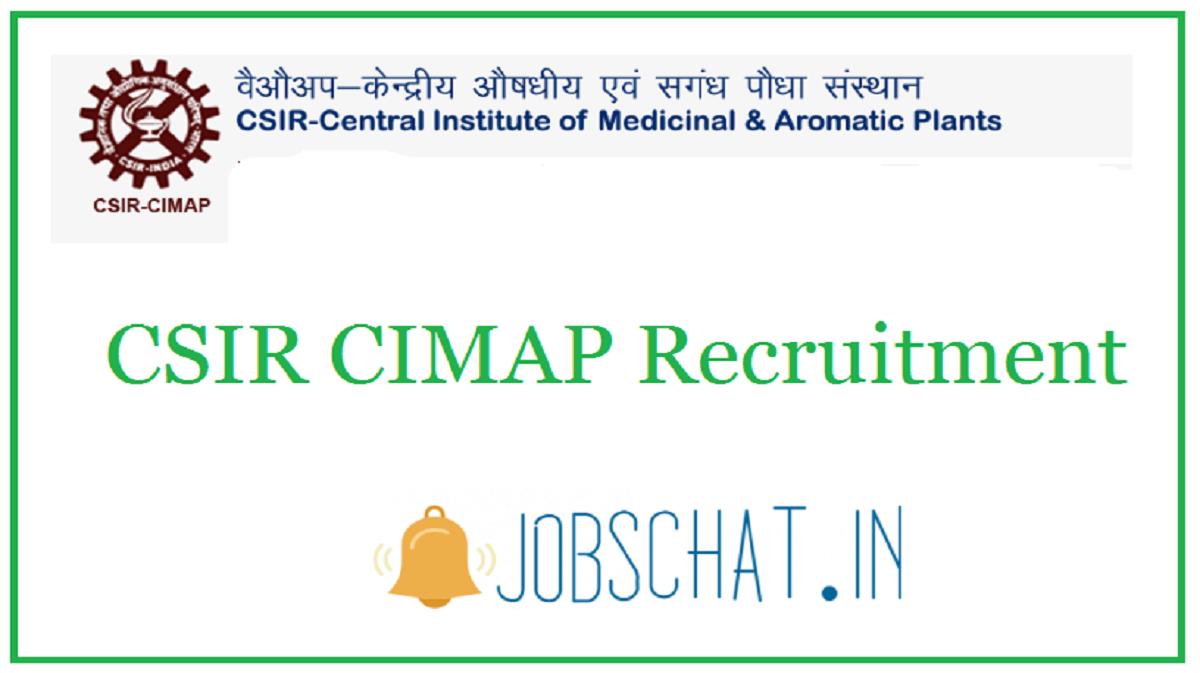 CSIR CIMAP Recruitment