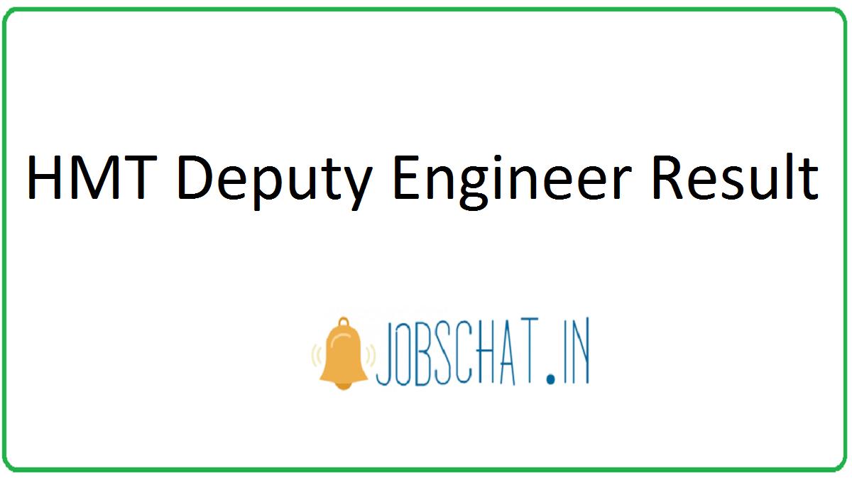 HMT Deputy Engineer Result
